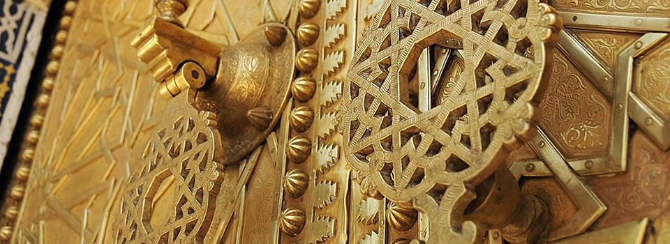 Moroccan Carved Brass